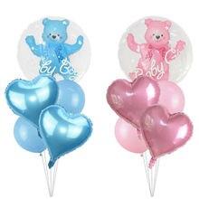 Прозрачные синие и розовые воздушные шары 4d для маленьких мальчиков