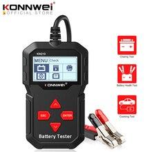 KONNWEI KW210 אוטומטי חכם 12V רכב סוללה בודק סוללה אוטומטית Analyzer 100 כדי 2000CCA לסובב רכב הסוללה Tester