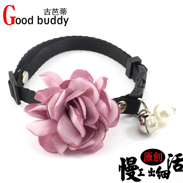 Flowers Treemass Pet Collar Copper Bell Small And Medium Dog Neck Ornaments Pearl Handmade Cat Tie Lanyard