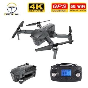 2020 NEW X7P Drone GPS 4K HD M