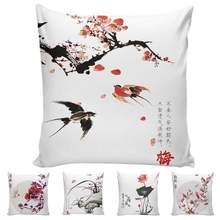 Китайский винтажный стиль Цветочная льняная подушка чехол для