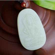 Xinjiang Hetian jade life Buddha Guarding God pendants Zodiac ox tiger void hidden Guanyin Bodhisattva(China)