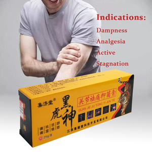 Body Cream Analgesic Cream Suitable For Rheumatoid Arthritis/ Joint Pain/ Back Pain Relief Balm Ointment