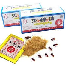 10 шт/лот эффективное средство от тараканов порошок приманка