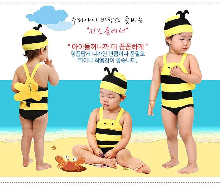 KID'S Swimwear BOY'S Girls Cute Cartoon Small Bee Wing Swimwear Baby Hot Springs Learn Swimming Swimwear