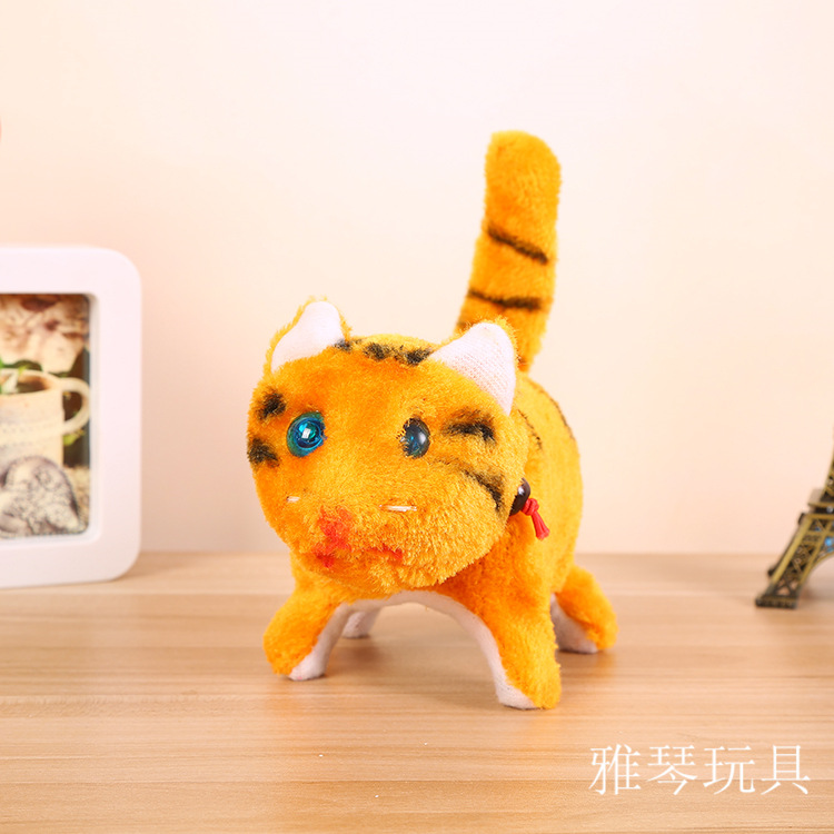 Stall Supply Of Goods Electric Plush Cat Electronic Cat Will Call Eyes Will Light Forward Round Steak Cat