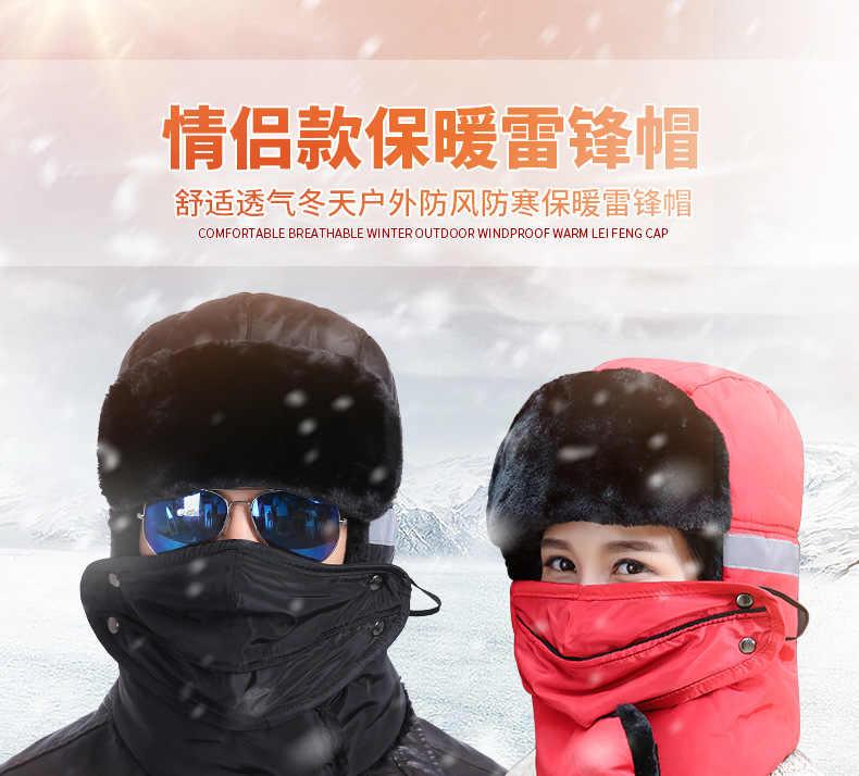 Mũ Nón Nam Mùa Đông Cục Bông Dày Tề Chế Mao Lương Nữ Thanh Niên Mùa Đông Chống Gió Lạnh Bao Tai Khẩu Trang người Cao Tuổi Ushanka