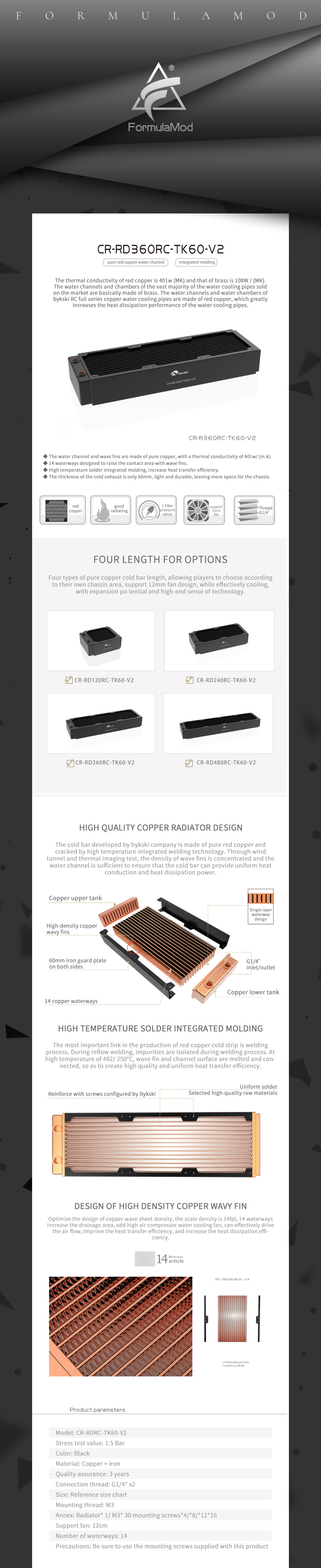Bykski 360mm Copper Radiator RC Series High-performance Heat Dissipation 60mm Thickness for 12cm Fan Cooler, CR-RD360RC-TK60-V2