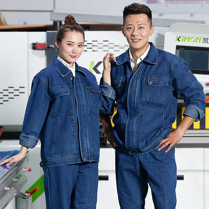 Jacket + Jeans Workwear Workwear Set Men's Wear-resistant Anti-scalding Cotton Welders Repair Electrician Denim