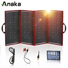 Anaka 300 w 12 v painel solar flexível ao ar livre dobrável painel solar para acampamento/barco/rv/viagem/carro kits de painel solar para casa