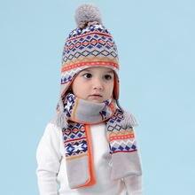 Шапка и шарф зимний комплект для маленьких мальчиков шапки ушанки