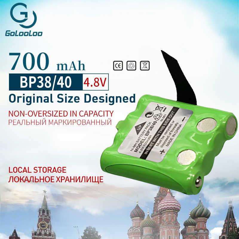 Металл гидридных или никель акумуляторная батарея Батарея для Uniden BP 38 BP38 40 BT 1013 537