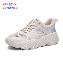 Krasovki Genuines Sneakers Women Autumn Thick Bottom Dropshipping Fashion Muffin Breathable Leisure Bling Shoes