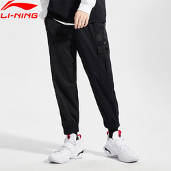 Li-Ning Men Wade Series 9/10 Casual Pants Polyester Pockets Cuff Drawcord LiNing li ning Sports Pants Trousers AKQQ029