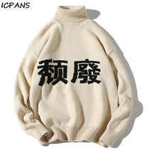 ICPANS Turtleneck Mens Pullover Sweater Cotton Wool Japanese Style Pullovers Male Hip Hop Streetwear 2019 Autumn Winter