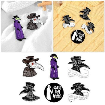 Crow Mouth Brooch Fashion Funny Character Pin Gift Enamel Simple Brooch For Girl Jewelry Gift New Arrivial Party Supplies image