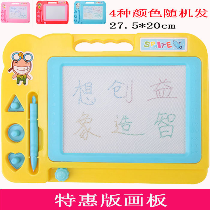 CHILDREN'S Drawing Board Magnetic Color Wipable Doodle Board Boys And Girls Set Baby Writing Board 1-3 Years Old Early Childhood