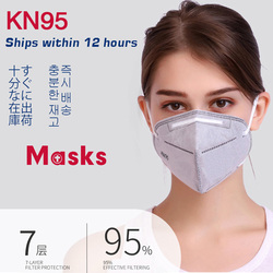 N95 Respirator Mask 10PCS KN95 Dustproof Anti-fog And Breathable Face Masks 95% Filtration N95 Masks