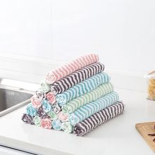 Kitchen wipes stripe dishwashing table cleaning cloth thickened absorbent lint-free household chores cleaning dishes