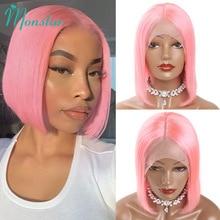 Розовый цвет короткие парики из натуральных волос с Африканской структурой, 8 - 18 дюймов бразильские прямые волосы Remy Боб Синтетические воло...