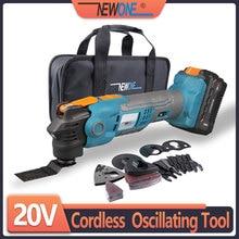 NEWONE 20V Anti-Vibration Oscillating Multitool Quick-Release Trimmer Renovator