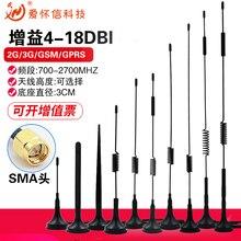 Antenne à gain élevé recevoir lancement cdma gprs antenne gsm 2g 3g 4g lte ventouse antenne smarthphone celulares