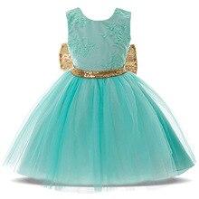 Лидер продаж, летняя детская рубашка в европейском и американском стиле кружевное платье-пачка с блестками и бантом для девочек вечерние платья платье принцессы