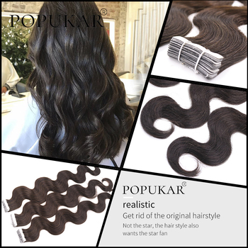 цена на Popukar 2g/piece High Quality Brazilian Unprocessed Virgin Hair Body Wave Skin Weft Tape In Extensions 100 Human Hair