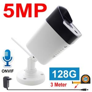 Ip-камера наружная беспроводная водонепроницаемая с поддержкой Wi-Fi, 128 ГГц
