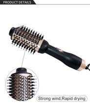 חם אוויר brubsh מגניב אוויר 2019 החדש מסרק שיער מייבש מכת מייבש שיער קרלינג ברזל מסתובב מברשת שיער מייבש פרו 2 ב 1