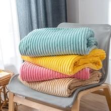 Mantas de franela acolchadas Súper suaves para camas, manta de visón Lisa a rayas, cubrecama, mantas cálidas de invierno
