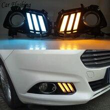 1Set For Ford Mondeo Fusion 2013 2014 2015 2016 노란색 선회 신호 릴레이 방수 자동차 DRL 램프 LED 주간 주행 등