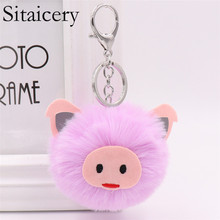 Sitaicery 2019 Cute Chaveiro Pink Pig Keychain Pompom Fur Key Ring Gifts for Women Girls llaveros Originales On The Bag