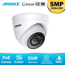 ANNKE 1PCS Ultra HD 5MP POE Camera Outdoor Indoor Weatherproof Security Network Bullet EXIR Night Vision Email Alert Camera Kit