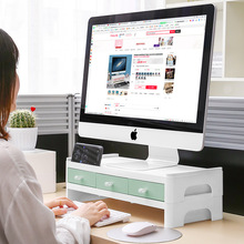 Computer Monitor Stand Riser With 3 Small Drawers Office Desktop Storage Organizer Laptop Stand Desk Holder Notebook TV Shelf