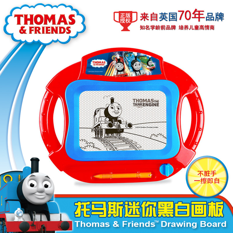 Thomas CHILDREN'S Drawing Board Magnetic Drawing Board Black And White Doodle Board 1-3 Years Old Baby Drawing Board Small Black