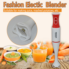 Multi-function Electric Cooking Stick Machine Mixer Food Supplement Juicer Milkshake Handheld MIX-538A