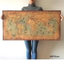 Portugal ilustración náutica Nautical del mar mundo mapa Retro papel de arte pintura suplemento casa decoración, arte de pared