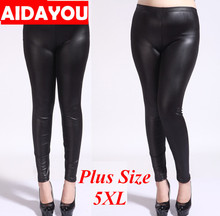 Womens Plus Size Leggings 5XL Super Elastic Big PU Leather Legging Pantalons Mujer Femme ouc591