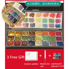 Glitter Mineral Pearlescent Watercolor Pigment Solid 24 Colors Watercolor Powder Shimmer Nail Art 1ml Free Plate and Pen