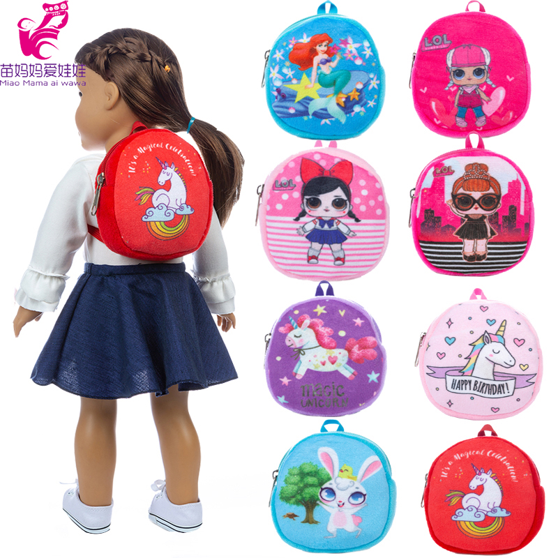 18 Inch Girl Doll Bag Backpack Bag Doll Accessories Mini Cartoon Coin Bag Cartoon School Bag For Baby Doll
