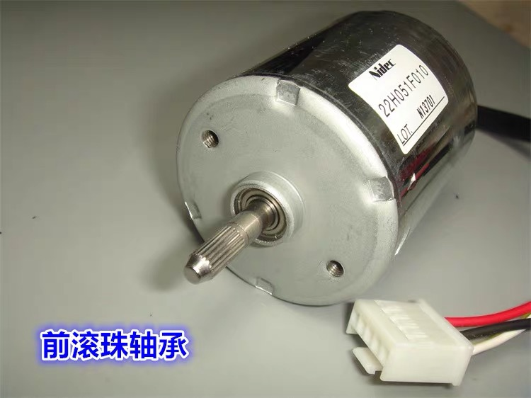 10W 12V-24V Brushless DC Motor 22H051F 0.14A-0.17A Dual Bearing Inner Drive High Speed Torque PWM BLDC Brushless Motors