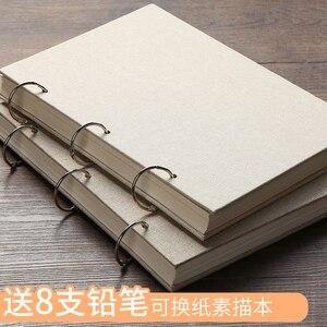 Image 4 - Eskiz defteri eskiz kağıt cabrio kağıt eskiz defteri iç sayfa