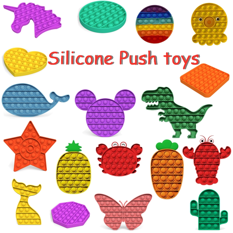 Silicone Push Pops Bubble Popits Sensory It Fidget Stress Relief Squeeze Toys for Special Needs Adult Kid Funny Anti-stress