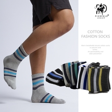 New socks in autumn and winter PIER POLO brand mens cotton stripe mosaic pattern gift 5 pairs of packaged
