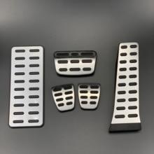 Подставка для ног Стайлинг автомобиля акселератор чехол для педали газа, тормоза чехол для Kia Ceed K3 K4 K5 KX5 K7 Sportage R SORENTO, авто аксессуары