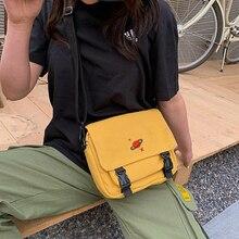 Bags for Women 2019 Fashion Messenger Bags Brand New Creativ