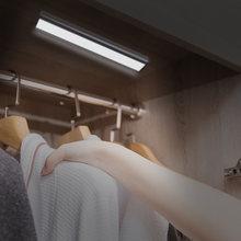 Умный 30 светодиодный индукционный светильник для человека ультра