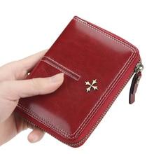 Держатель для карт, Женский деловой кошелек, женский короткий кошелек с несколькими картами, сумка для карт, Вертикальная молния, четырехлистный клевер, Женский кошелек для монет, мужской