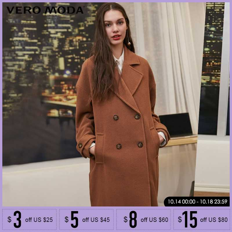Vero Moda 2019 autumn Winter Lapel Collar double-breasted wool coat | 318327564